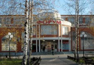Строительство ТЦ Форум г. Егорьевск