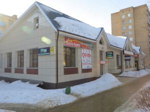Торговый центр по ул. Менделеева г. Воскресенск